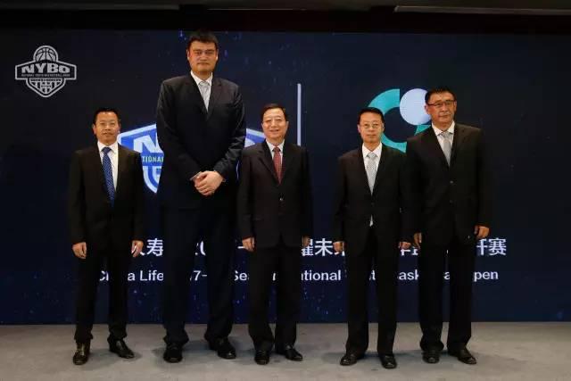星耀未来青少年篮球赛正式启动 姚明寄语