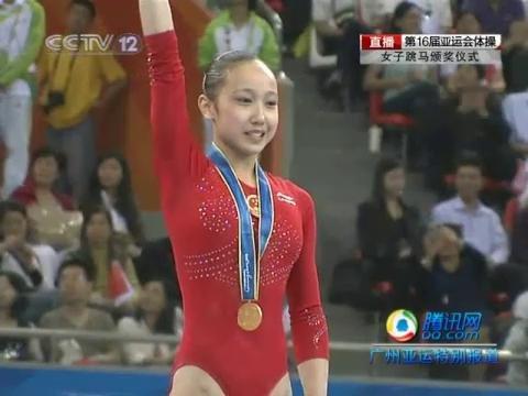 视频:体操最美小花黄秋爽摘得跳马金牌