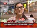 视频:中国女排亚锦赛凯旋 状态不错心情大好