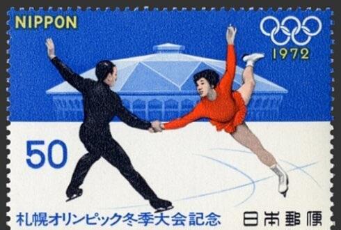 港媒:中国日本申奥争做世界体育中心