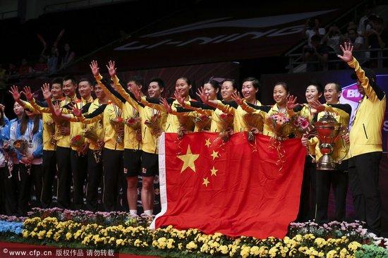 苏迪曼杯-中国3-0横扫韩国 9次问鼎首夺5连冠