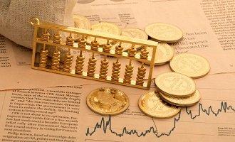 滕飞 :极度宽松的资金面是否可持续?