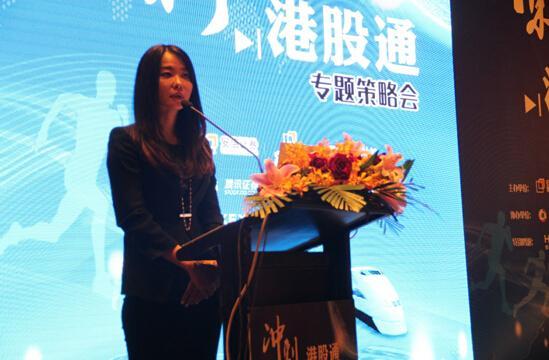 嘉年华国际:推广线下体验式消费 以一二线城市为主