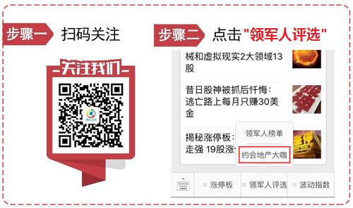 刘海峰在业绩巅峰期离开KKR 外资私募基金在中国走向暗淡?
