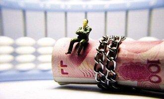 滕飞:四季度货币政策透露了什么市场信号?