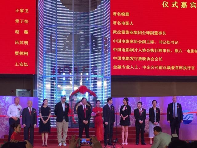 国有电影航母正式登陆A股 上海电影携最赚钱资产上市