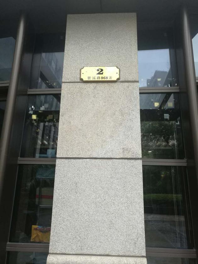 徐翔被判之后 经营异常的泽熙资管提交了2016年年报