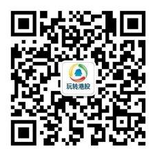 中银香港公开挂牌转让南洋商业银行