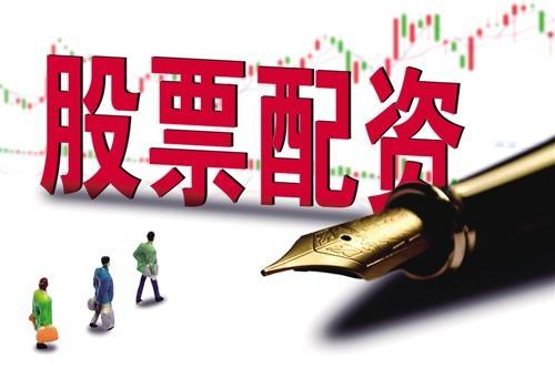 投资者股票配资首选亚基盛世:收益互换业务化身配资通道 最高5倍杠杆