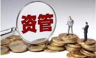 滕飞:资管新规细则落地 股市将迎来一轮反弹