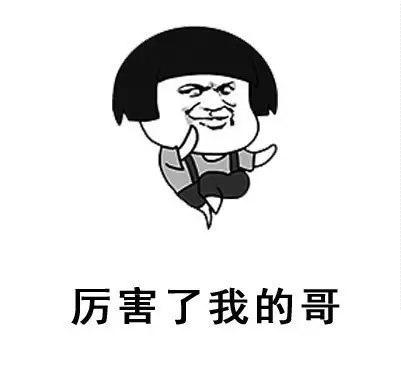 """刘士余履新一周年 上交""""逮鼠打狼""""成绩单"""