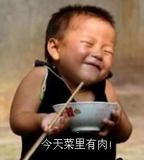 """股民日记:A股""""红色星期四"""" 散户今晚加块肉"""