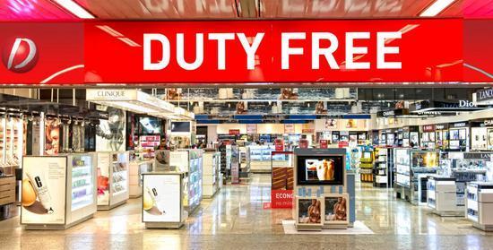 海航集团计划收购瑞士免税店运营商Dufry