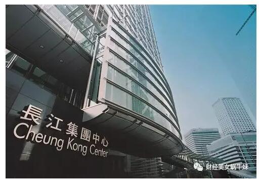 香港中环顶层究竟藏着什么?