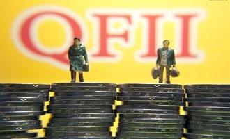 皮海洲:取消QFII汇出限制对A股的利好被夸大了