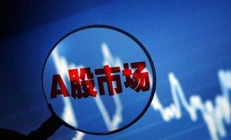 黄博:从白马蓝筹到价值成长 市场转换中难免遇到抵抗