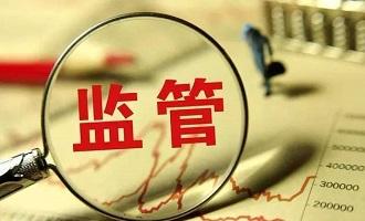 """莫开伟:IPO大检查只是个开端 对欺诈发行上市要动""""真格""""了"""