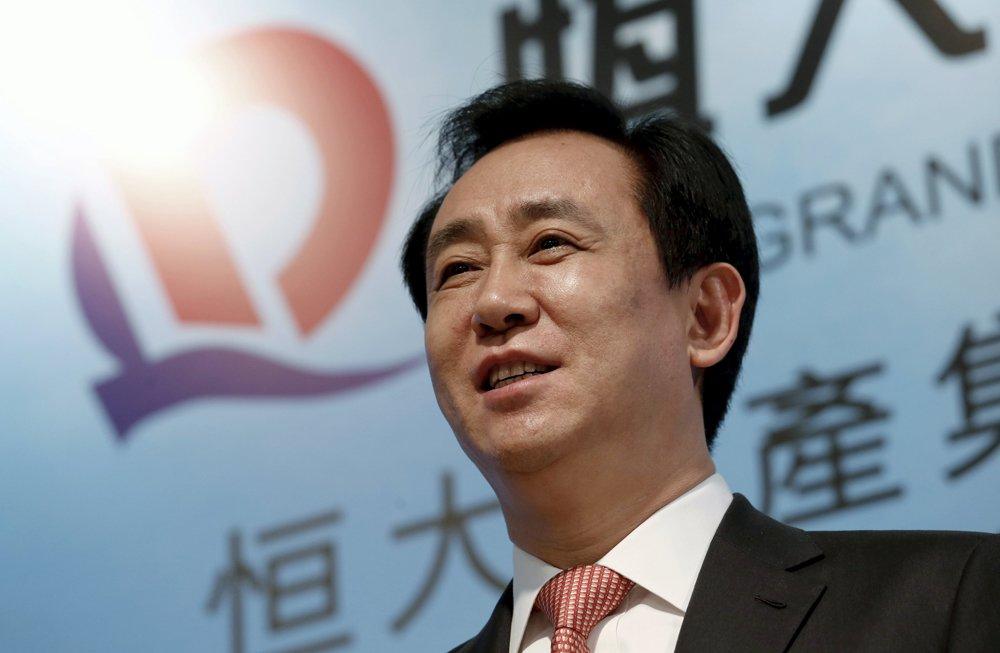 恒大涨近3% 许家印身价超王健林成中国地产首富