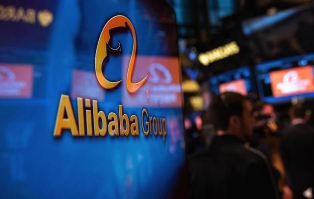 阿里巴巴股价收涨近2% 创两年多新高