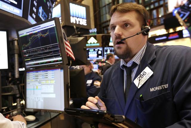 【昨夜今晨】美股从历史高点回落 金融股领跌