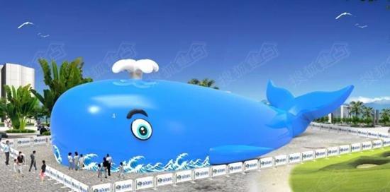 恒大名都 鲸鱼岛乐园欢乐来袭!