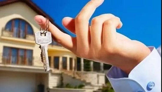买房还贷,四金、四费有些可退,有些不能退,你一定要知道!