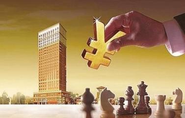 央行:北京上半年个人购房贷款余额9330亿 同比增32.6%