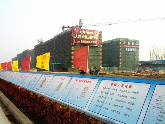 热烈祝贺:广博·丽景湾一期首批房源全面封顶