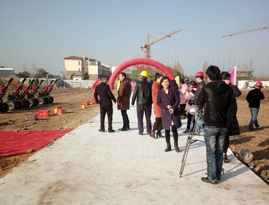 尚海湾二期工程开工典礼隆重举行