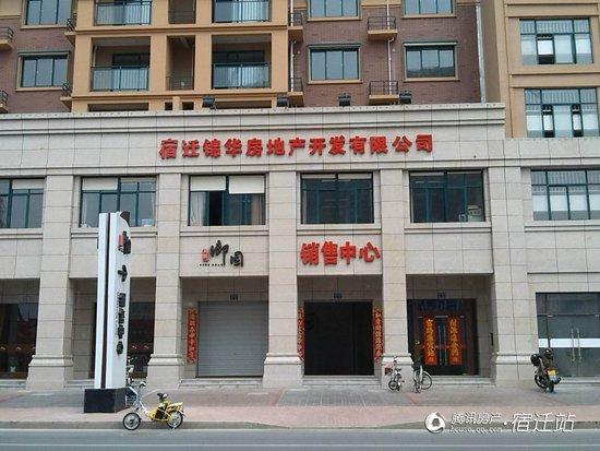 百年河东 中心大盘火热登记