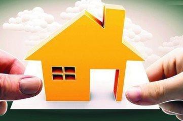 住房租赁长效机制重塑楼市格局
