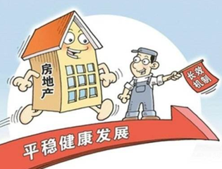 深圳市建设用地规模拟增加62平方公里 优先保障重点项目