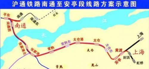 江苏 市市通高铁 时代向你走来