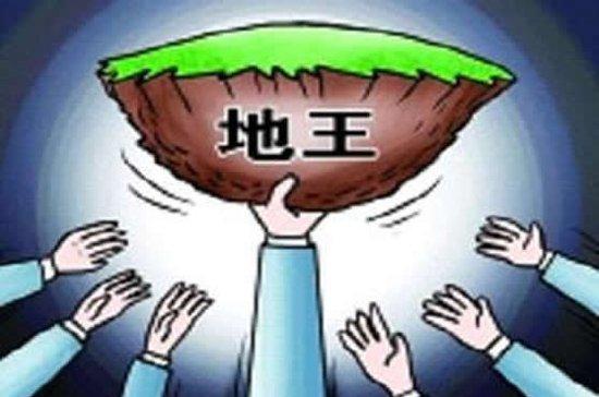 新华社:严格房企融资监管 挤出土地市场泡沫