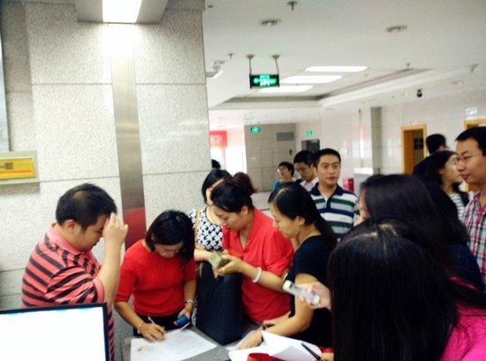 南京限贷政策落地:商业贷未结清的市区购二房首付为50%