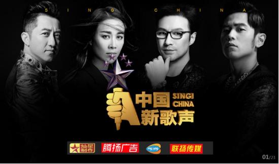 第二季《中国新歌声》海选赛宿迁赛区报名正式