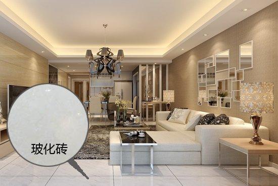 实用至上 精选瓷砖轻松打造舒适家居