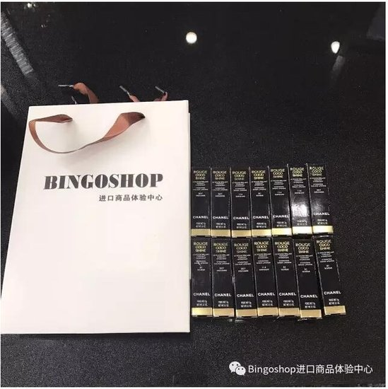 Bingoshop贺新春,助力奔跑赢大奖