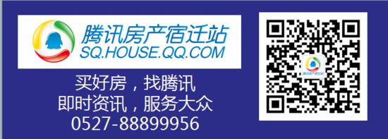 翡翠蓝湾:5000元腾讯补贴强势来袭