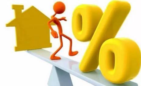 买房全步骤 让你一次看懂买房全流程