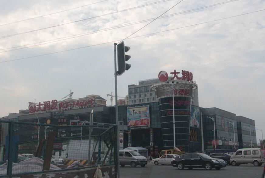 恒基旭辉城周边学校