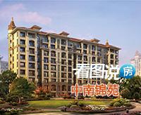 中南锦苑:湖东稀缺科技美宅