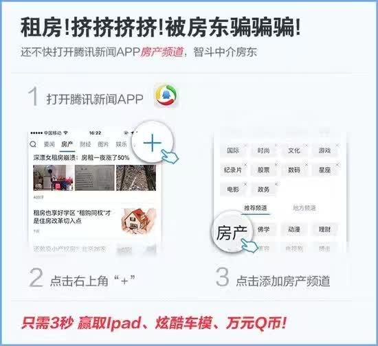 颐和湾花园高层28000-30000元/㎡ 优惠8万抵15万