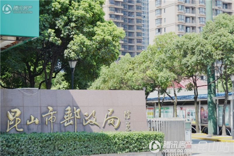 荣记玖珑湾中国邮政储蓄银行