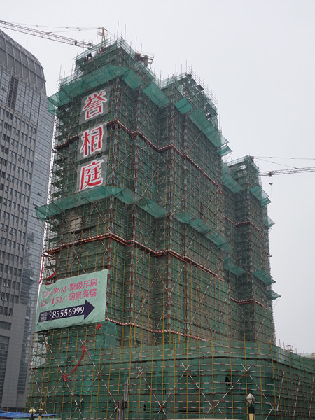 【小编跑盘】相城大道中心楼盘 誉相庭工程进度