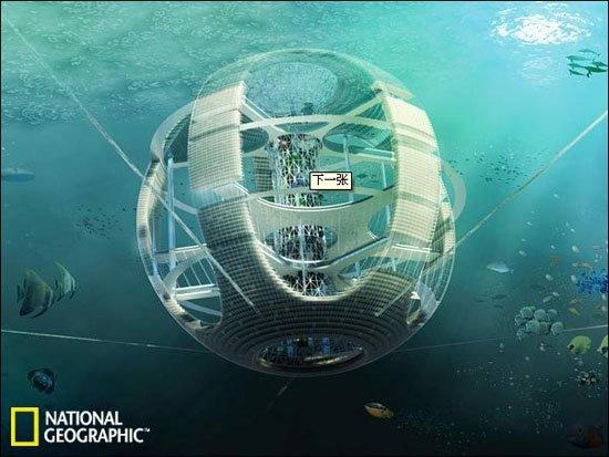 未来浮动城市设计:海上大厦可完全自给自足