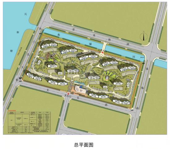 重磅 中海高铁新城地块批后规划公示 将建13幢高层