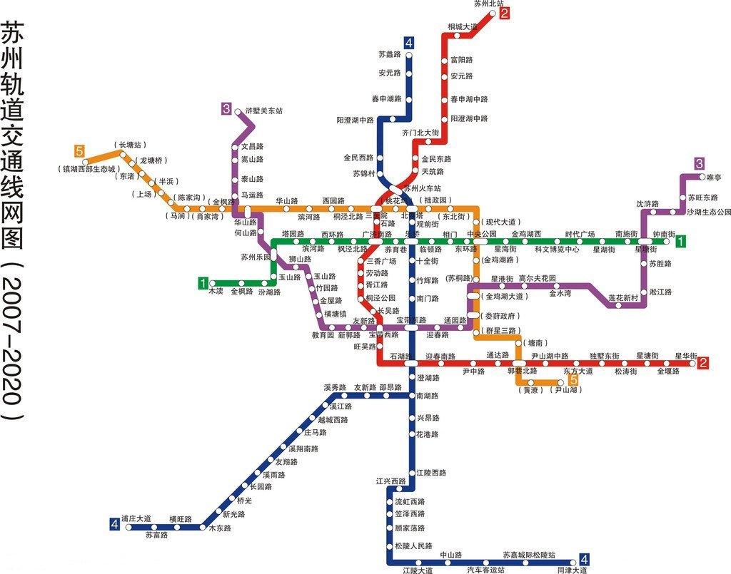 苏州地铁站点图(1-4号线)图片