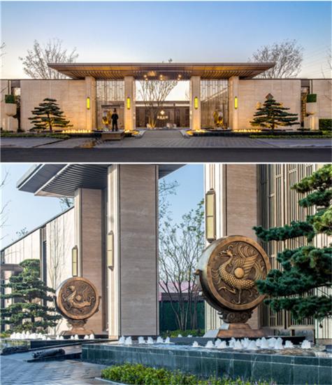 鲁能公馆斥巨资打造气势磅礴的入户大门,对称式建筑极具新中式的规则图片