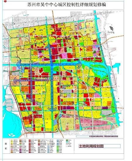 吴中区土地利用规划图